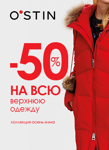 OS_AW19_Puh-50%_350x480_w.png