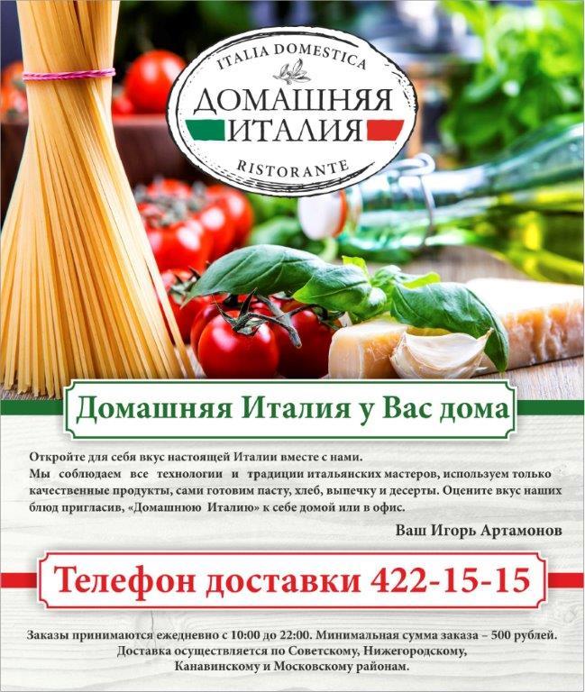 Обзор цен на квартиры в челябинске