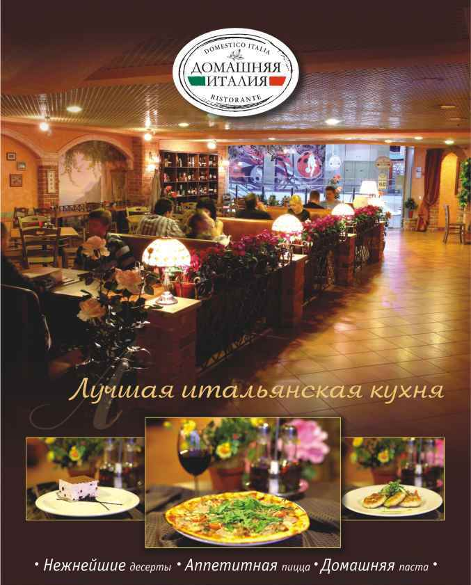 Кипр апартаменты с кухней пафос